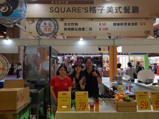 1060721-台北商圈多元美食第一天_170726_0241