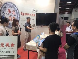 1060722-台北商圈多元美食第二天_170727_0022