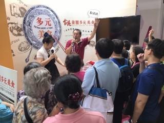 1060722-台北商圈多元美食第二天_170727_0032