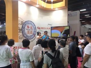 1060722-台北商圈多元美食第二天_170727_0044