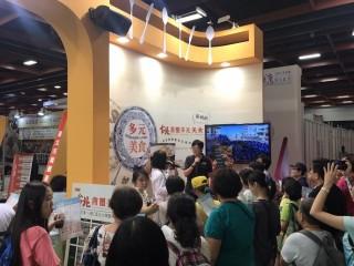 1060722-台北商圈多元美食第二天_170727_0048