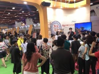 1060722-台北商圈多元美食第二天_170727_0052