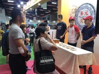 1060722-台北商圈多元美食第二天_170727_0055