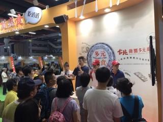1060722-台北商圈多元美食第二天_170727_0063