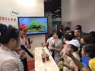 1060722-台北商圈多元美食第二天_170727_0072