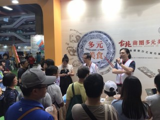 1060722-台北商圈多元美食第二天_170727_0082