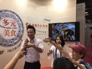 1060722-台北商圈多元美食第二天_170727_0088