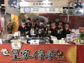 1060723-台北商圈多元美食第三天_170727_0015