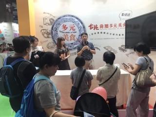 1060723-台北商圈多元美食第三天_170727_0024