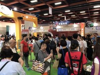 1060723-台北商圈多元美食第三天_170727_0103
