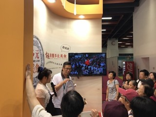 1060723-台北商圈多元美食第三天_170727_0117