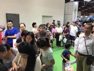 1060724-台北商圈多元美食第四天_170727_0009