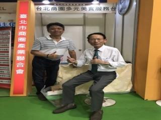 1060724-台北商圈多元美食第四天_170727_0025