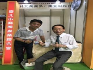 1060724-台北商圈多元美食第四天_170727_0026