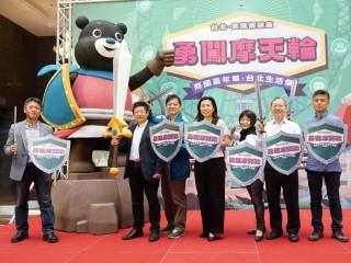 2018年10月18日商圈嘉年華-台北生活祭,勇闖摩天輪記者會活動相本