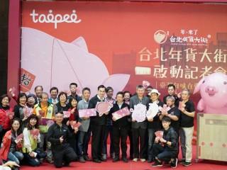 2019年1月9日108年臺北市政府年貨大街啟動記者會活動相本