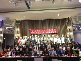 2019年2月25日第四屆第六次理監事聯席會議暨晚宴活動相本