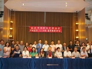 2019年6月25日臺北市商圈產業聯合會召開第四屆第八次理監事聯席會議暨晚宴相本
