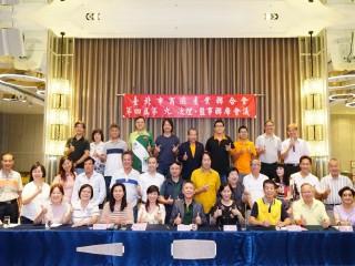 2018年8月20日臺北市商圈產業聯合會召開第四屆第九次理監事聯席會議暨晚宴活動相本