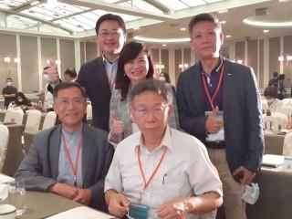 2020年08月11日-2020台北後疫情時代觀光旅遊轉型論壇活動相本