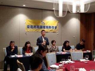 2020年10月06日-臨時理監事聯席會會議活動相本