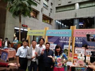 201012-生活祭啟動記者會_201012_6