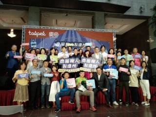 201012-生活祭啟動記者會_201012_8