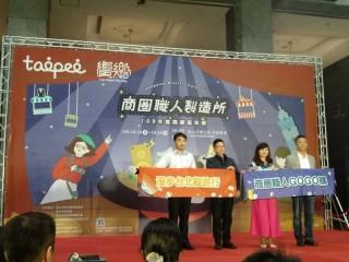 201012-生活祭啟動記者會_201012_9