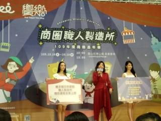 201012-生活祭啟動記者會_201012_10