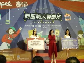 201012-生活祭啟動記者會_201012_11