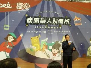 201012-生活祭啟動記者會_201012_12