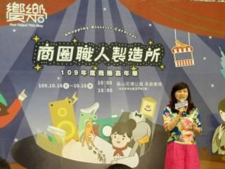 201012-生活祭啟動記者會_201012_13