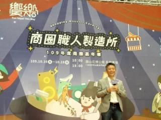 201012-生活祭啟動記者會_201012_14
