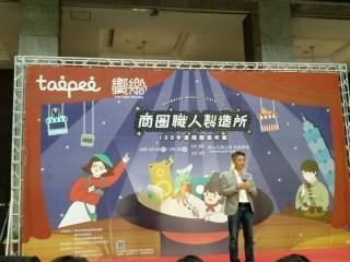 201012-生活祭啟動記者會_201012_15