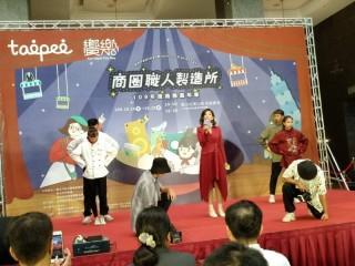 201012-生活祭啟動記者會_201012_16