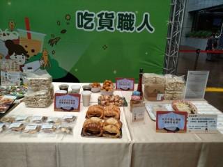 201012-生活祭啟動記者會_201012_19