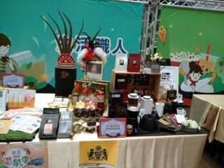 201012-生活祭啟動記者會_201012_20