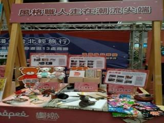 201012-生活祭啟動記者會_201012_22