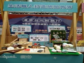 201012-生活祭啟動記者會_201012_23