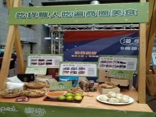 201012-生活祭啟動記者會_201012_24