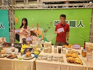 201012-生活祭啟動記者會_201012_28
