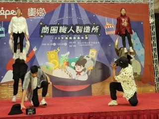 201012-生活祭啟動記者會_201012_33