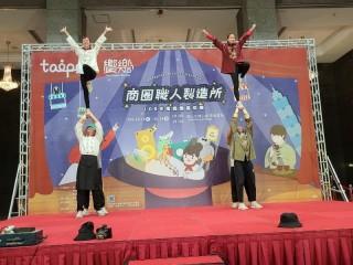 201012-生活祭啟動記者會_201012_34