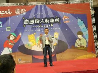 201012-生活祭啟動記者會_201012_36