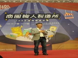 201012-生活祭啟動記者會_201012_37