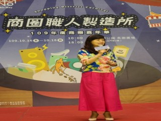 201012-生活祭啟動記者會_201012_38