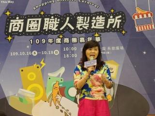 201012-生活祭啟動記者會_201012_39