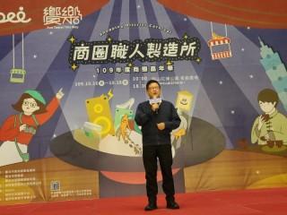 201012-生活祭啟動記者會_201012_40