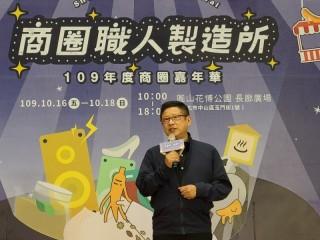 201012-生活祭啟動記者會_201012_41