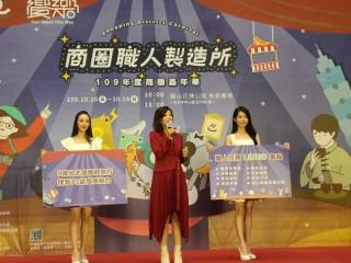 201012-生活祭啟動記者會_201012_42